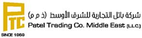 Mideast Engineering FZC | Customer